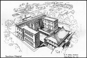 Architect's Perspective of the Methodist Episcoplian Mission (South) Soochow Hospital, 1919*