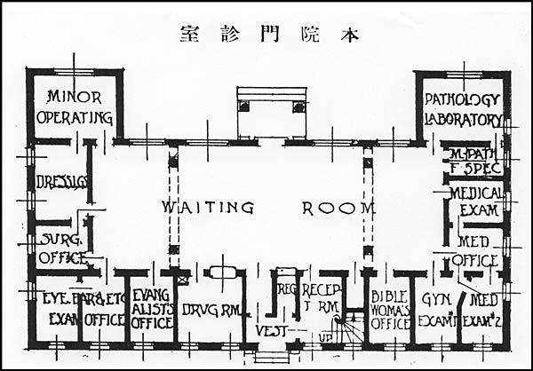 Architect Designed Hospitals Soochow Hospital Gf Ashley 1919 Accommodating The Chinese