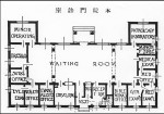 Plate 18: Plan of the Out-Patient Building (Dispensary), Soochow Hospital, 1919 Soochow Hospital, 1883-1933: Fiftieth Anniversary.Board of Missions of Methodist Episcopal Church, South, 1933